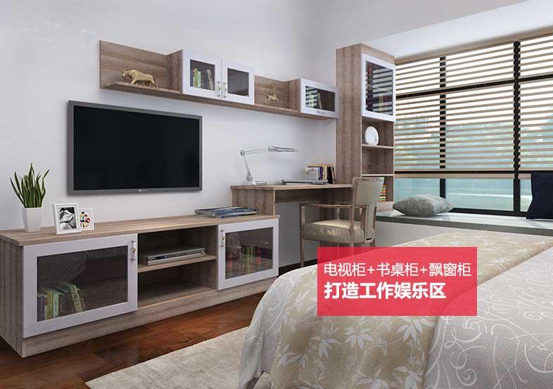 主卧室装修设计